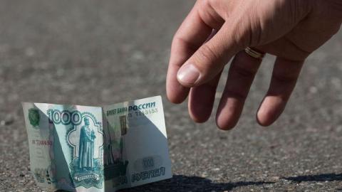 Доходы россиян упали на семь процентов