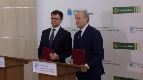 В первый день экономического форума подписано восемь соглашений о сотрудничестве
