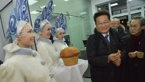 В Саратов прибыла делегация Республики Корея