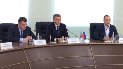 Вячеслав Володин встретился с делегацией из Ирана