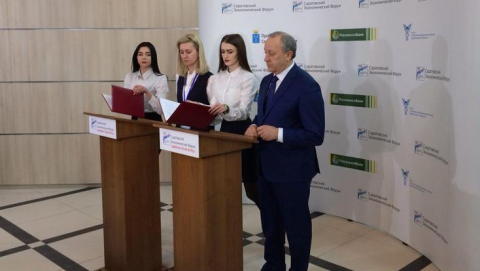 Саратовская область подписала соглашение о строительстве аквапарка в Саратове