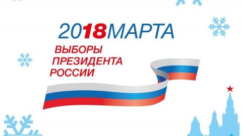23,2 тысячи саратовцев захотели проголосовать не на своем участке