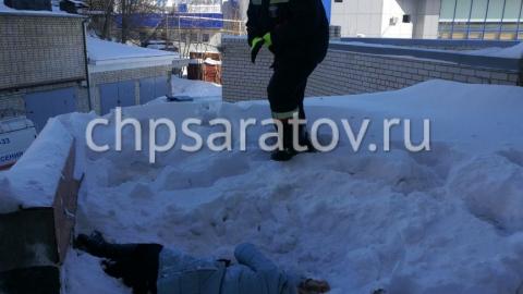 В Саратове женщина упала с 17 этажа