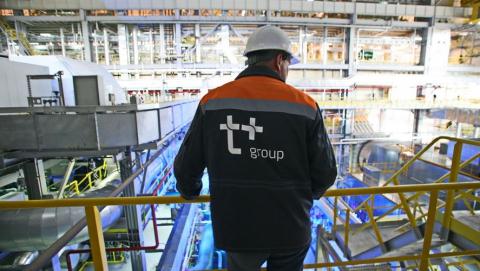 """Энергетики """"Т Плюс"""" обеспечили надежное теплоснабжение потребителей"""
