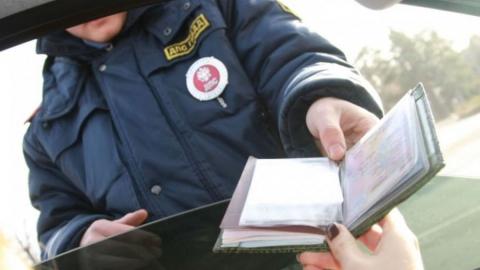 Саратовец предоставил инспектору ГИБДД фальшивые водительские права