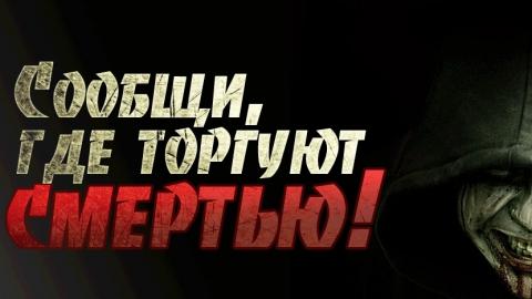 """В Саратове стартовала акция """"Сообщи, где торгуют смертью!"""""""