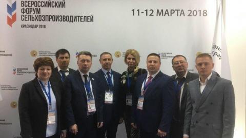 Саратовские фермеры участвуют во Всероссийском форуме сельхозпроизводителей в Краснодаре