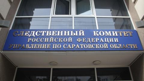 """В Саратове чиновники администрации """"кошмарили"""" малый бизнес"""