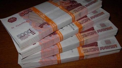 Саратовские приставы взыскали с бизнесмена полмиллиона рублей