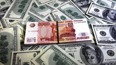 Доллар США укрепился по сравнению с рублем