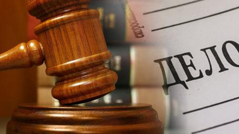 Осужденная глава района избежала приговора суда из-за амнистии
