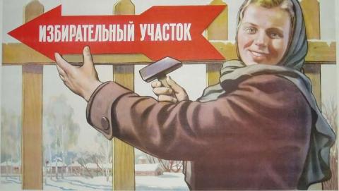 Депутаты потребовали расчистить пути к избирательным участкам