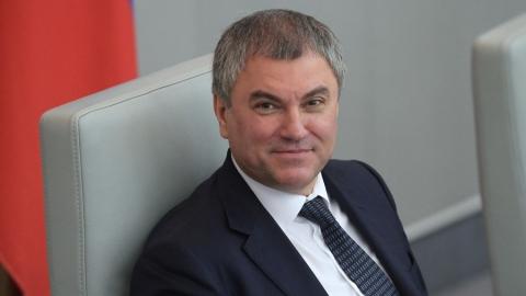 Володин призвал саратовцев принять участие в выборах президента РФ