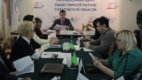 Общественники отклонили законопроект об уведомлении в ГЖИ о создании ТСЖ и ЖСК