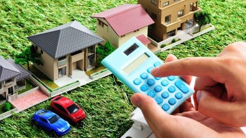 Путин поручил ограничить величину кадастровой стоимости недвижимости