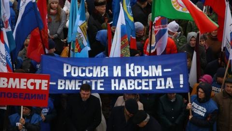 Улицу Радищева перекроют из-за митинга в честь присоединения Крыма к России
