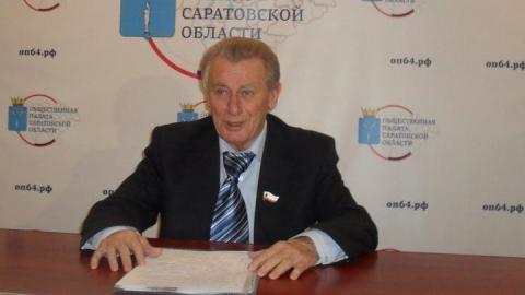 В день выборов в Саратове будет работать два ситуационных центра