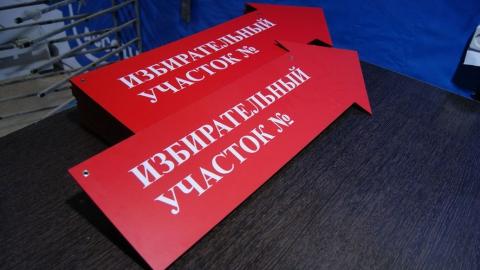 В случае возникновения ЧС саратовцы смогут проголосовать в спецавтобусах