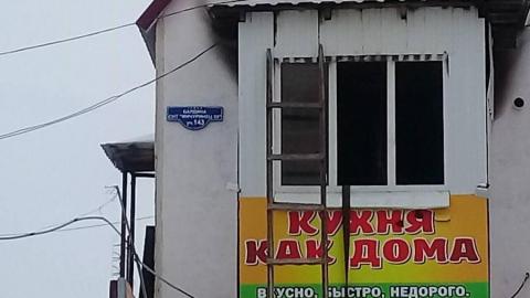 """В Саратове горело кафе """"Кухня как дома"""""""