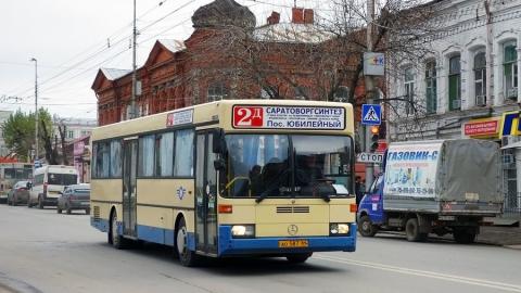 В Саратове пенсионерка попала в больницу после падения в автобусе