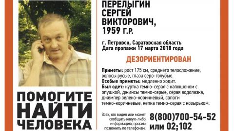 Волонтеры выехали в Петровск на поиски дезориентированного мужчины