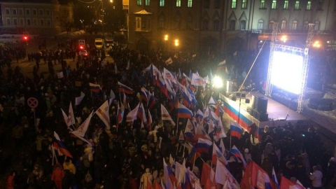 Митинг в честь присоединения Крыма собрал пять тысяч жителей