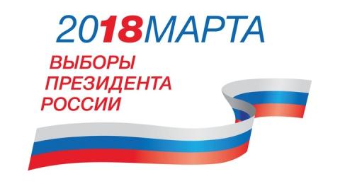 В Саратовской области подсчитано 90 процентов протоколов