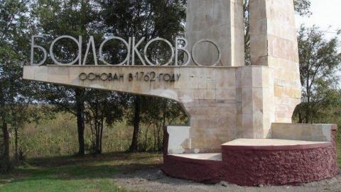 Территориальное управление по теплоснабжению Балаково ведет работы на улице 30 лет Победы