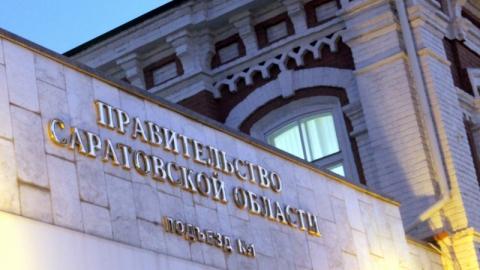 Представительству правительства Саратовской области в Москве требуется охрана за миллион рублей