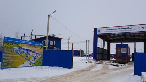 Более пяти тысяч кубических метров мусора отправлено на обработку с Ершовского муниципального района