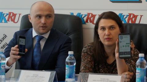 В УФНС по Саратовской области проведут Дни открытых дверей