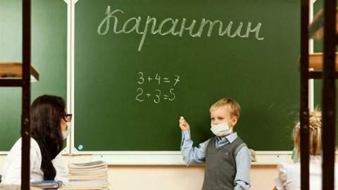 Школы Энгельса закрыты на карантин до конца недели