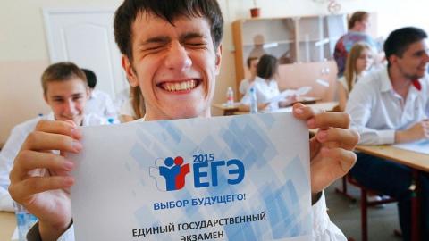 В Саратовской области стартует досрочный период сдачи ЕГЭ