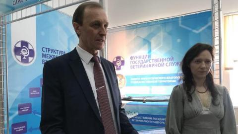 """Мария Новикова: """"Ветеринарная служба должна отвечать вызовам современных тенденций"""""""