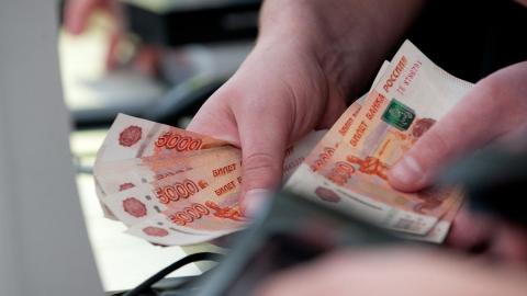 Директор газовой компании не доплатил по налогам 21 миллион рублей
