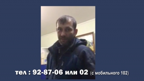 В Саратове задержан обманывающий пенсионеров лже-ремонтник