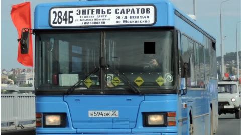 """В автобусе №284 """"Б"""" пострадала престарелая женщина"""