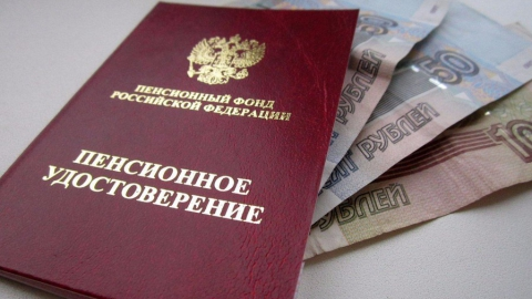 На индексацию социальных пенсий россиян потратят 10 миллиардов рублей