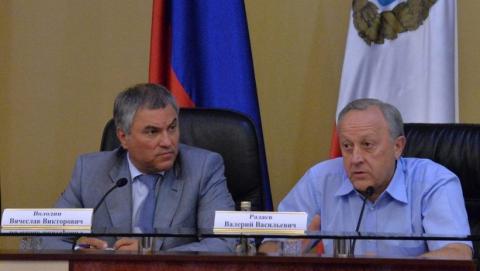 Валерий Радаев обсудил с Вячеславом Володиным итоги выборов и инвестпроекты в области