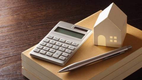 Список муниципальных зданий на продажу дополнили 11 зданиями