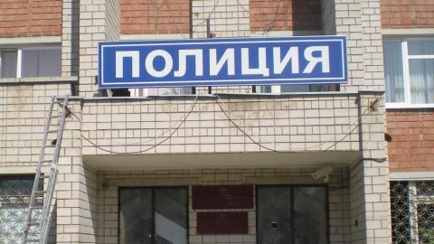 Из школы в Зональном предложено сделать отдел полиции