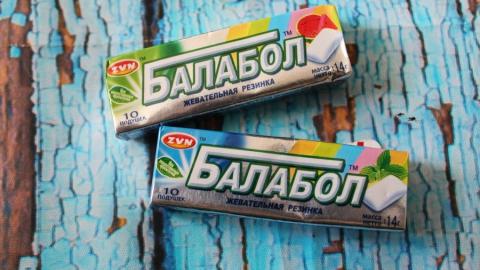 "Подросток украл из магазина 25 пачек сигарет и жвачку ""Балабол"""