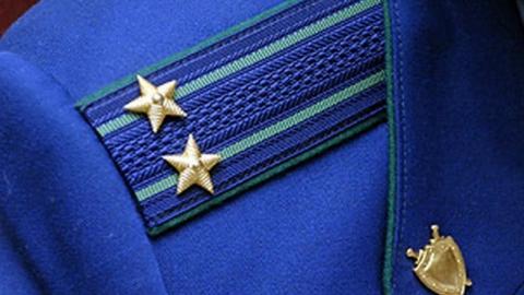В Саратове назначили нового прокурора Волжского района