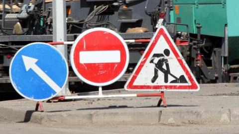 Улицу Соколовую перекроют из-за ремонтных работ