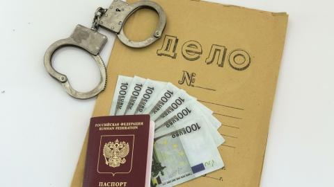 Взять кредит с паспортом в саратове калуга кредит под залог имущества