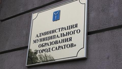 Городской комитет ЖКХ возглавил Александр Мышев