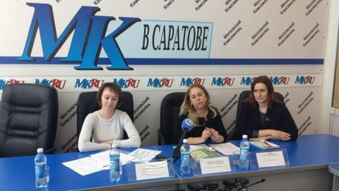В Саратове пройдёт форум психологов и психиатров