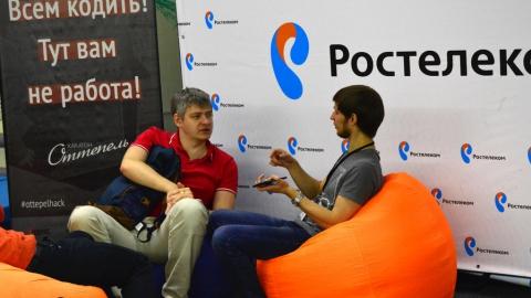 """""""Ростелеком"""" выступил техническим партнером хакатона """"Оттепель"""" в Саратове"""
