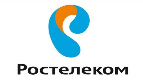 """Новая услуга в розничной сети """"Ростелекома"""" поможет в оформлении налогового вычета"""