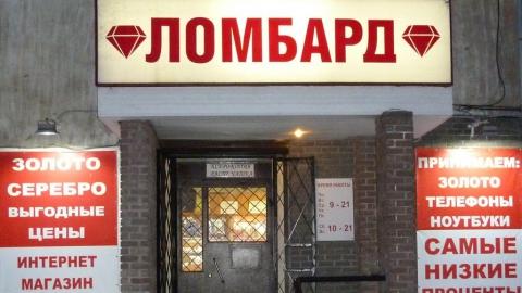 Безработный парень заподозрен в краже золота на 120 тысяч рублей